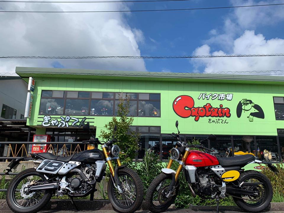 【FANTIC販売店情報】バイク市場きゃぷてん