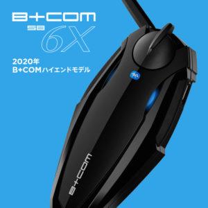 B+COM SB6Xアイコン
