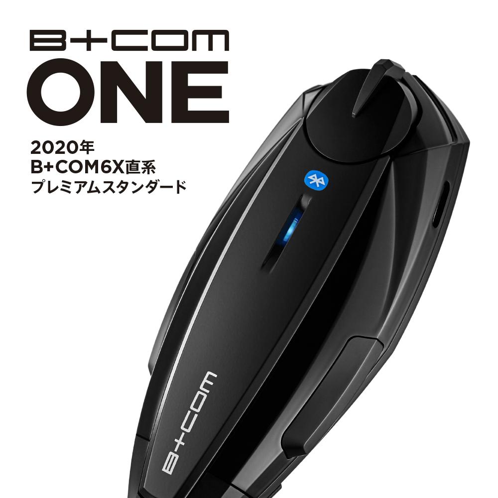 B+COM ONE、本日1月31日より全国発売!