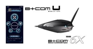 B+COM U アプリ SB6X V4.0