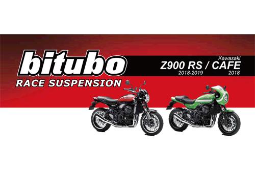 Bitubo(ビチューボ)Z900RS/CAFE用サスペンション販売開始