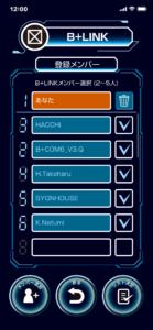 B+LINKメンバー登録画面
