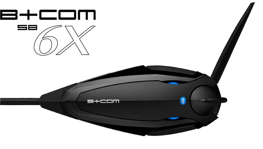 B+COM SB6X 最新プログラム「V5.1」リリースのお知らせ