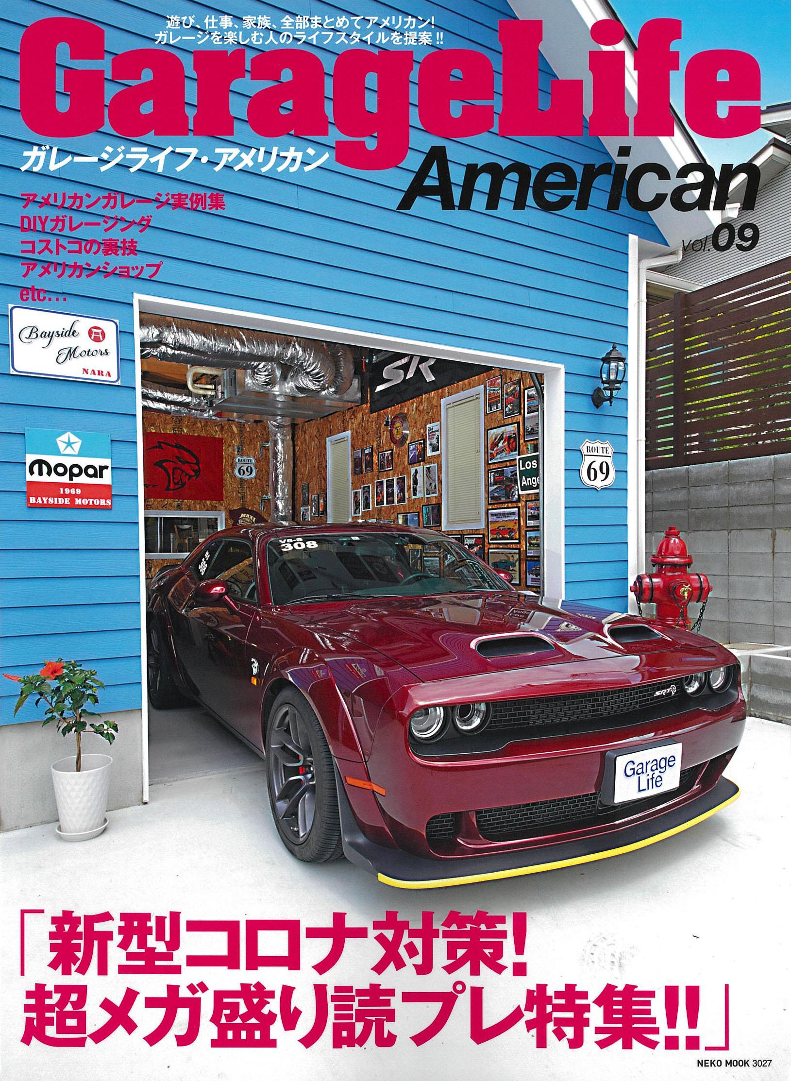 【GarageLife American Vol.09掲載】FANTIC CABALLERO SCRAMBLER500 Deluxe