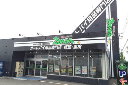 【店頭体験会】in 松原2りんかん