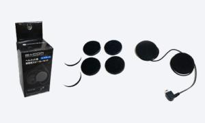 B+COM Music オプションスピーカーL