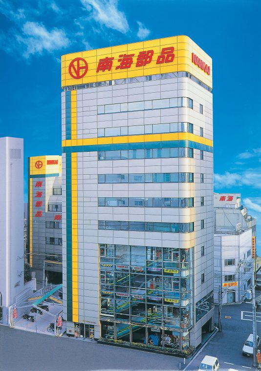 【店頭体験会】in 南海部品本店