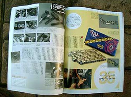 モトメンテナンス誌 8月号 p98 レジーナチェーンが特集されました!