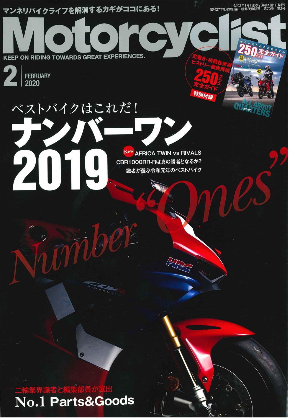 【Motorcyclist 2月号掲載】 2019バイク用品アワード選出