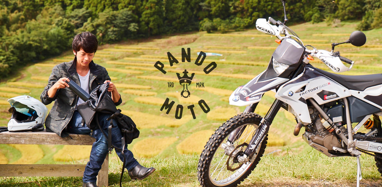 【PANDO MOTO】価格変更に関するお知らせ