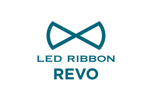 LED RIBBON新シリーズREVO販売開始