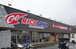 サインハウスイベント ライコランド姫路店