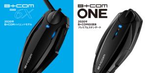 B+COM 2020 SB6X B+COM ONE
