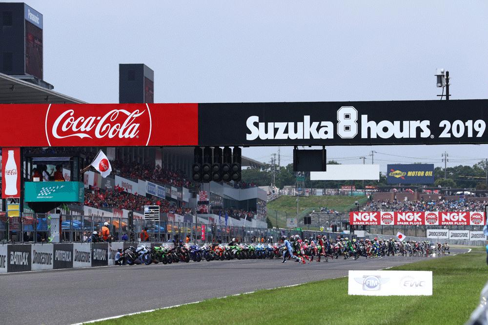 鈴鹿8耐 2019 レース結果