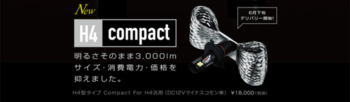 H4 Compact